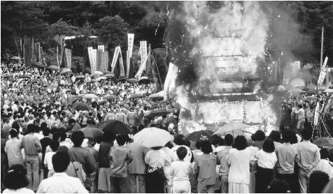 korean cremation ashes